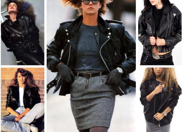 женские кожаные куртки 80х годов