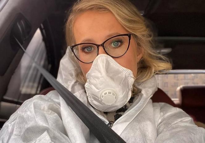 Ксения Собчак в медицинской маске