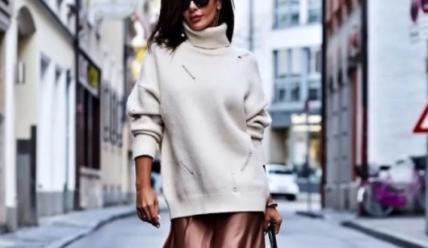 Мода осень 2020
