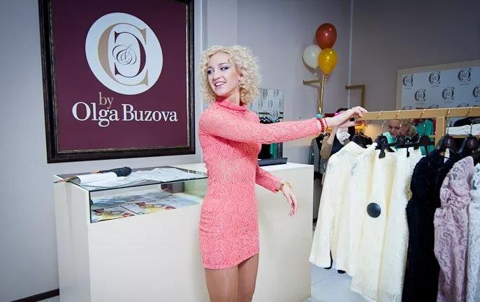 Одежда от Ольги Бузовой